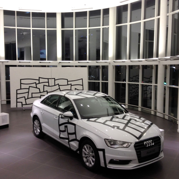 Salon Audi - Montevideo