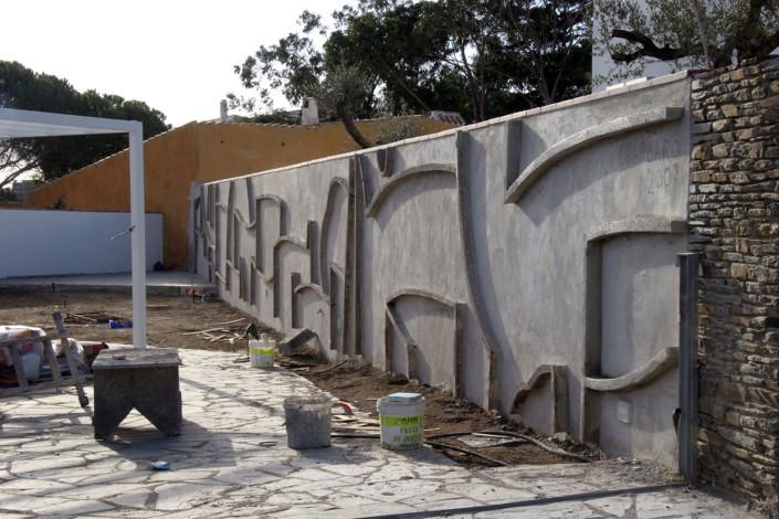 Mur en relief en construction (Cadaqués) - Béton (2,10 x 33 m)